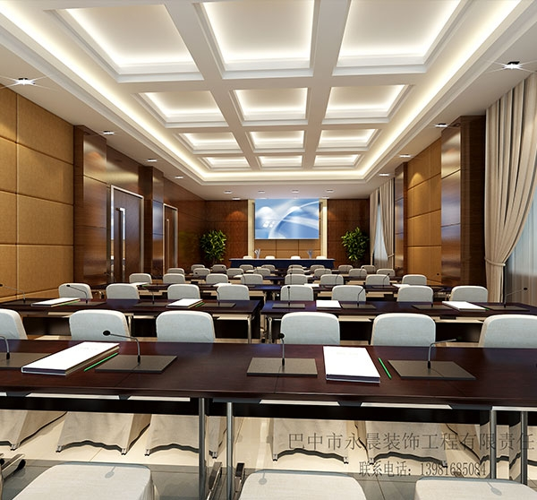 大型会议室装修效果图